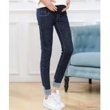 Maternity Jeans - Skinny Blue Fold