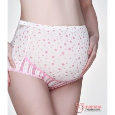Maternity Panties - High Waist Panties (2pcs set)