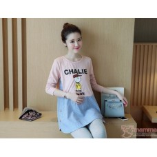 Maternity Blouse - Chalie Pink