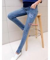Maternity Jeans - XO Blue