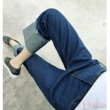 Maternity Jeans - Straight Fold Dark Blue