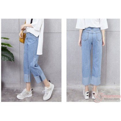 Maternity Jeans - Straight Fold Light Blue