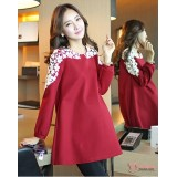 Maternity Blouse - Lace Shoulder Maroon Red