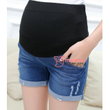 Maternity Shorts - Blue Jeans Shorts