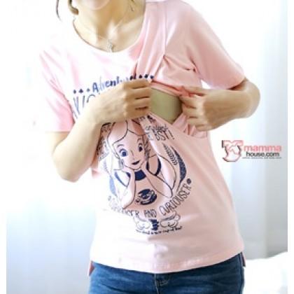 Nursing Tops - KR Wonderland Pink