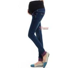 Maternity Jeans - Leopard Fold Jeans