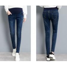 Maternity Jeans - Dark Blue Simple