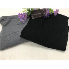 Maternity Long Skirt - Modal Cotton Black or Grey