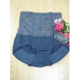 Slimming - Panties High Waist Blue