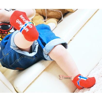 Baby Socks - Korean Boat Flag