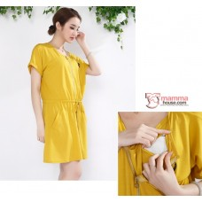 Nursing Dress - Zip Yellow or Red
