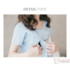 Nursing Set - Ordinary Blue (plus baby romper)