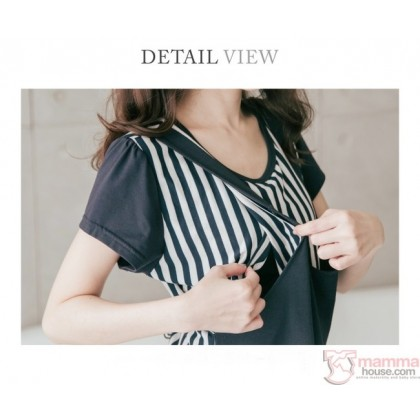 Nursing Set - Vert Stripe Dark Blue (plus baby romper)