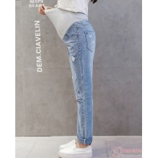 Maternity Jeans - Knees Kitten