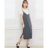Nursing Dress - 2pcs Bell Dress Grey