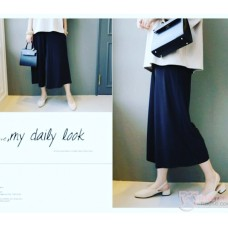 Maternity Long Pants - Trumpet Cotton Dark BLUE