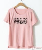 Nursing Tops - ILLU Pink