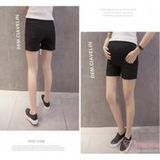 Maternity Shorts - Fold Simple Black