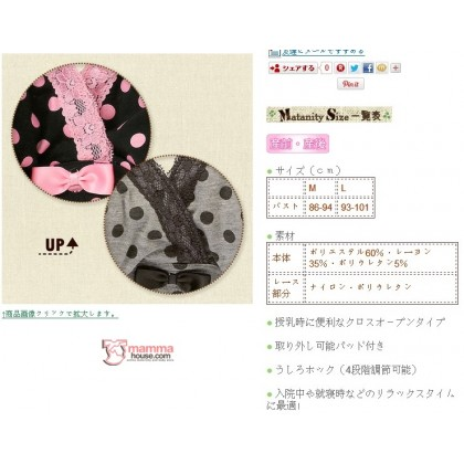T Nursing Bra - JP Ribbon Polka (2pcs Set)