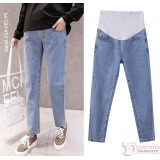 Maternity Jeans - Straight Style Light Blue