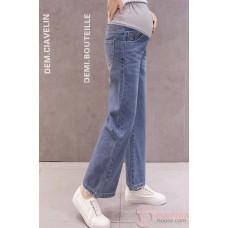 Maternity Jeans - Palaso Blue DARK