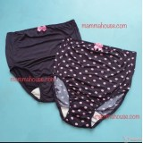 Maternity Panties - JP Polka set (2pcs)