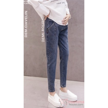 Maternity Jeans - Straight Line Blue