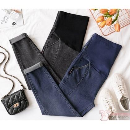 Maternity Jeans - Straight Line Black