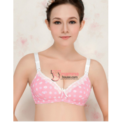*Lucky Bag* Nursing Bra - 3pcs Set