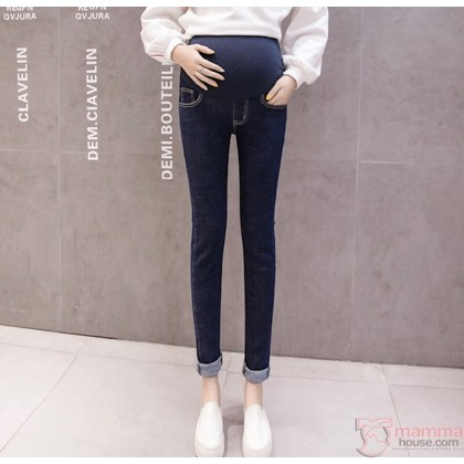 Maternity Jeans - Skinny 4 colors