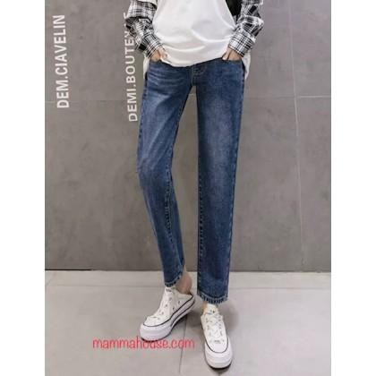 Maternity Jeans - Straight Cut Wish Blue