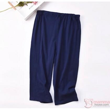 """Maternity Pants - Comfy Cotton 7"""" Pants"""