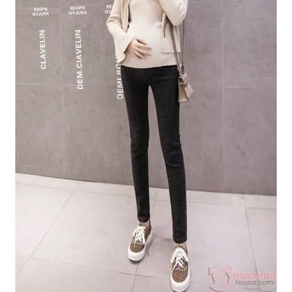 Maternity Jeans - Skinny Fit Black