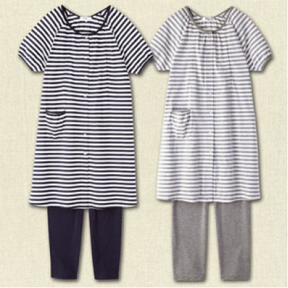 Mamma Pajamas - Dark Blue Stripe (1 set)