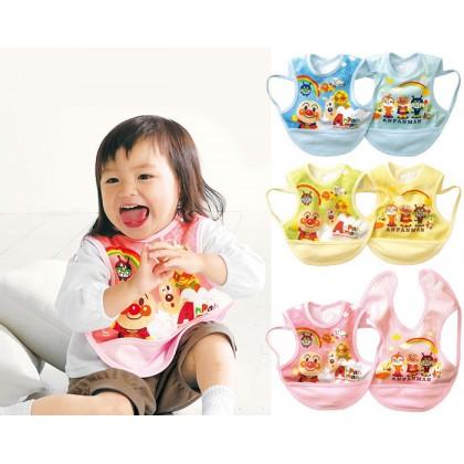 Baby Bib - Anpanman 6 choices