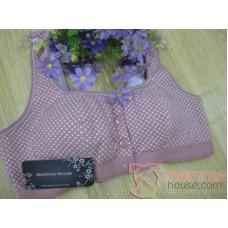 X Nursing Bra - Sport Romance Pink