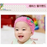 Baby Headband - Strawberry (3 colors)