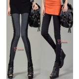 Maternity Legging - Long Side Lace (2 colors)