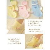 New Born Baby Socks - 2 pcs set Heart Stripe (3 colors)