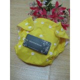 mammahouse diaper - yellow